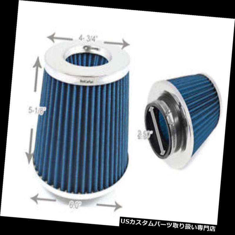 USエアインテーク インナーダクト 2.5インチ63 mmコールドエアインテークコーンフィルター2.5インチニューブルーBMW 2.5 Inches 63 mm Cold Air Intake Cone Filter 2.5