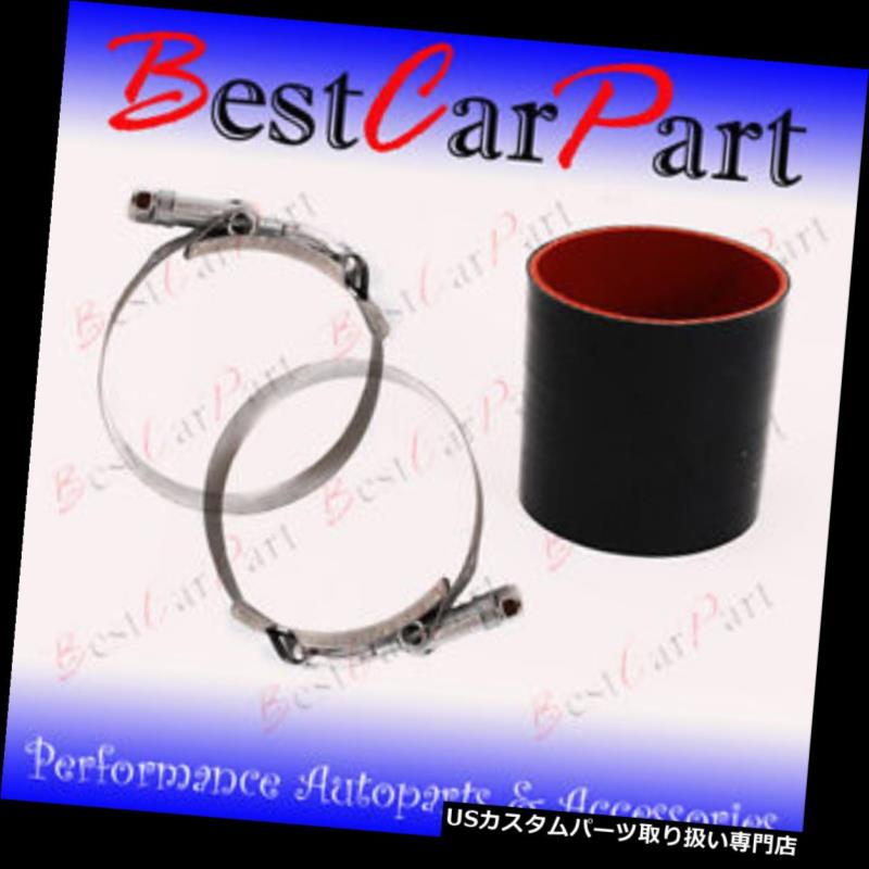 USエアインテーク インナーダクト ブラックシリコンカプラホース2.5インチ63 mm + TボルトクランプエアインテークインタークーラーBMW BLACK Silicone Coupler Hose 2.5