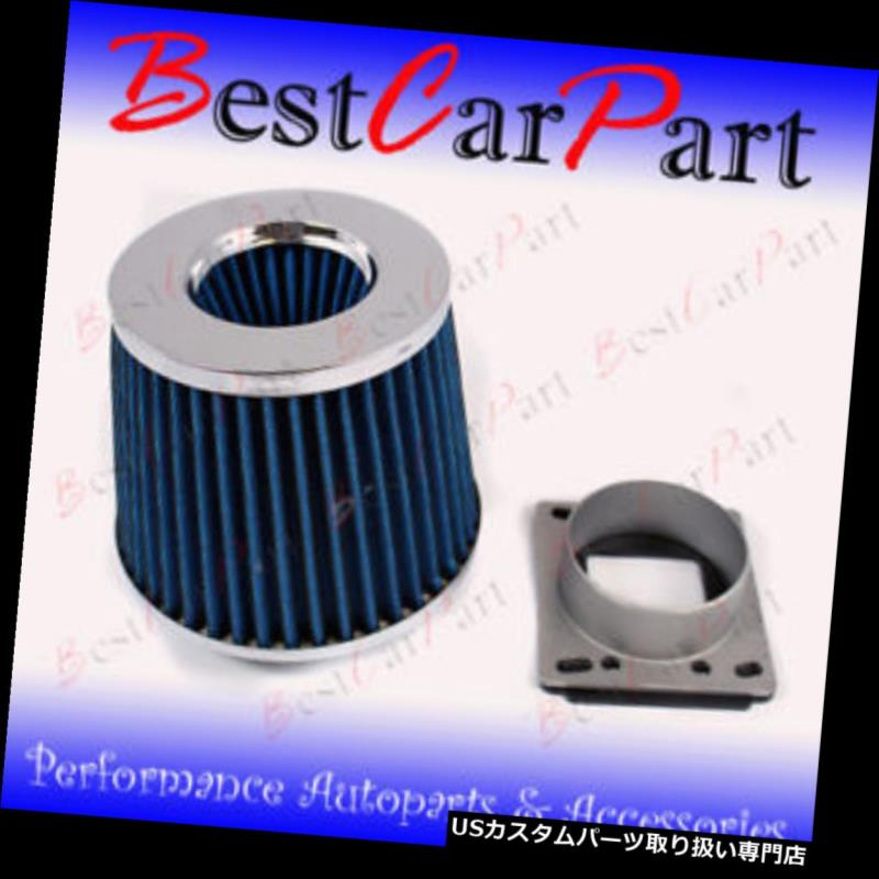 """BLUE 3.5/"""" Inches Inlet Cold Air Intake Cone Dry Type Narrow FILTER For Infiniti"""