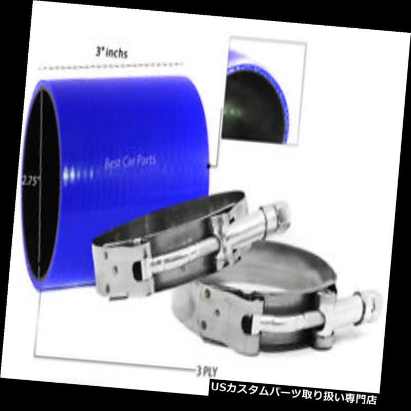 97-03 Ford F150 pickup 4.2 V6 Intake MAF Adapter+BLUE Filter