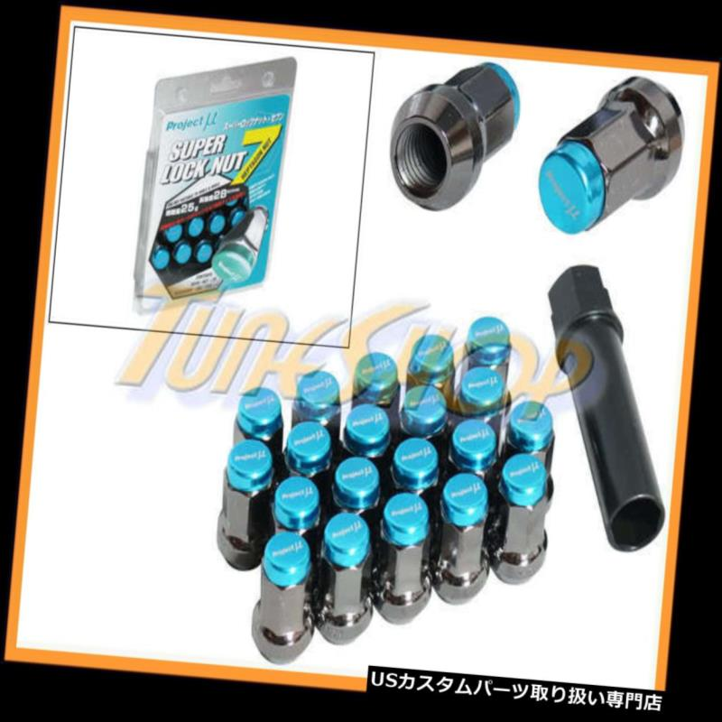 USナット PROJECT MU PMU SUPER 7ロックラッグナッツ12X1.5 1.5ティールドングリホイールリムクローズL PROJECT MU PMU SUPER 7 LOCK LUG NUTS 12X1.5 1.5 TEAL ACORN WHEELS RIMS CLOSE L