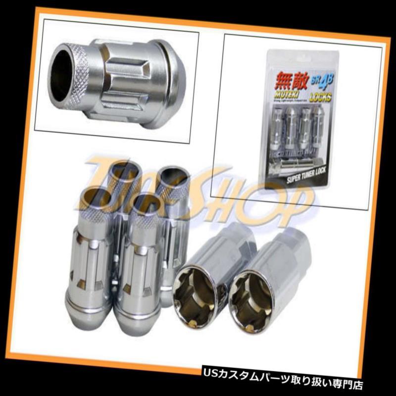 USナット MUTEKI SR48 4用ホイールロックナッツセット12X1.5 1.5 ACORNリムオープンエンドシルバーU MUTEKI SR48 4 WHEELS LOCK LUG NUTS SET 12X1.5 1.5 ACORN RIMS OPEN END SILVER U