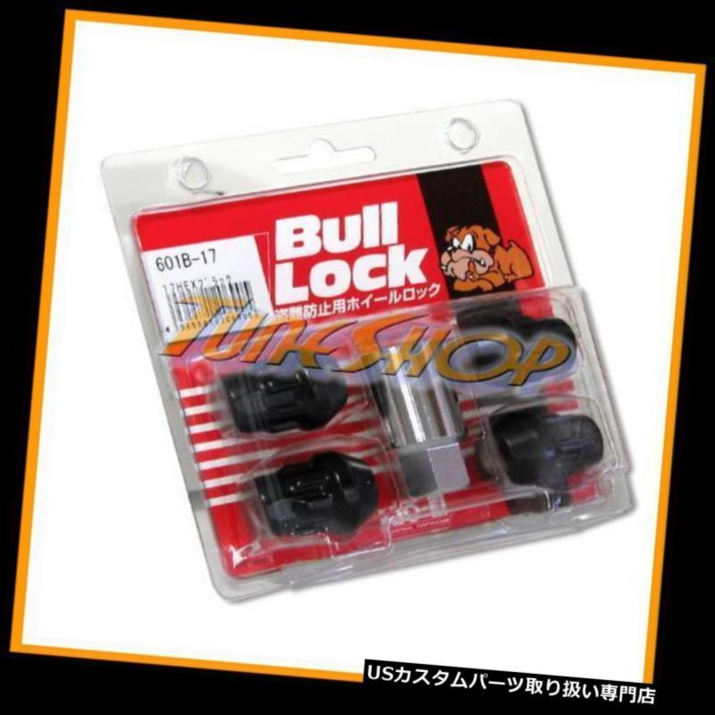 車用品・バイク用品 >> 車用品 >> タイヤ・ホイール >> ロックナット USナット KICS 4 BULL LOCK 12X1.5 1.5 ACORNホイールリムロックラグナットクローズエンドブラックL KICS 4 BULL LOCK 12X1.5 1.5 ACORN WHEELS RIMS LOCK LUG NUTS CLOSE END BLACK L