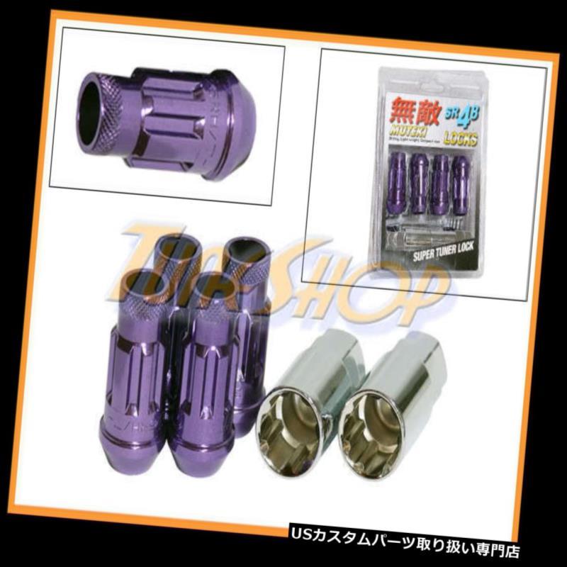 USナット MUTEKI SR48 4ホイールロックナッツセット12X1.25 1.25 ACORNリムオープンエンドパープルN MUTEKI SR48 4 WHEELS LOCK LUG NUTS SET 12X1.25 1.25 ACORN RIMS OPEN END PURPLE N