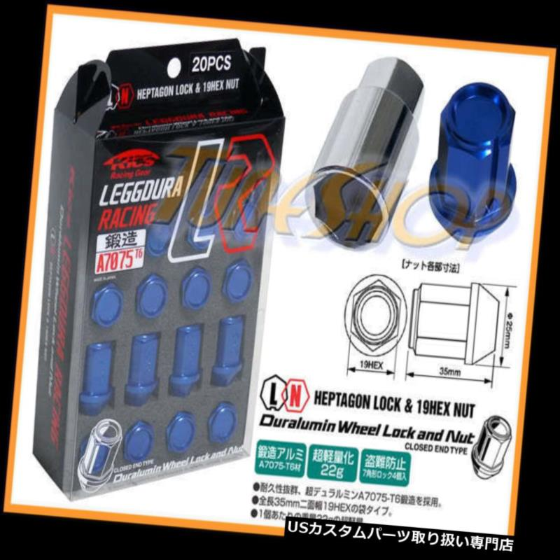 24 PC BLUE LUG EXTENDED RACING LUG NUTS FOR TIRES//WHEELS//RIMS 50MM 12X1.25 C