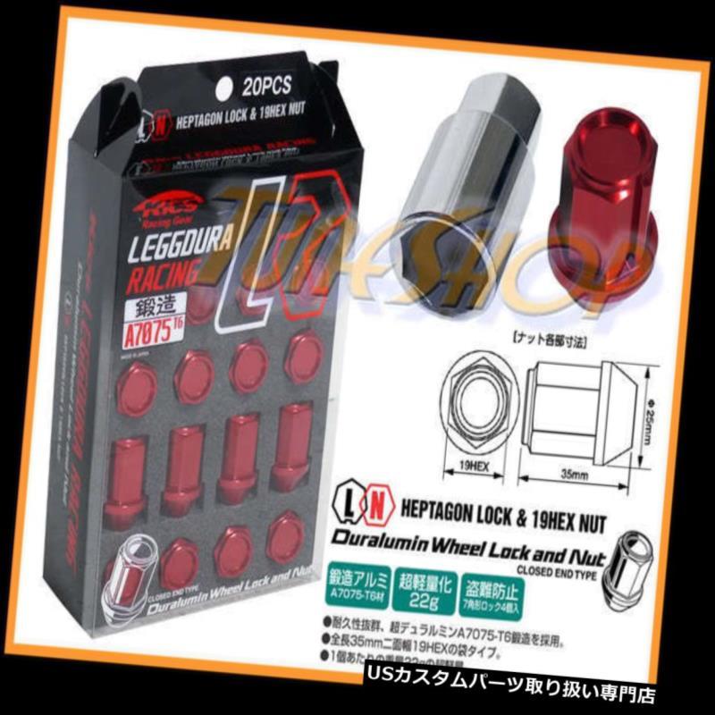 USナット KICS LEGGDURA 35MMホイールロックラッグナット12X1.5 1.5 ACORN RIM鍛造RED 20 U KICS LEGGDURA 35MM WHEELS LOCKS LUG NUTS 12X1.5 1.5 ACORN RIM FORGED RED 20 U