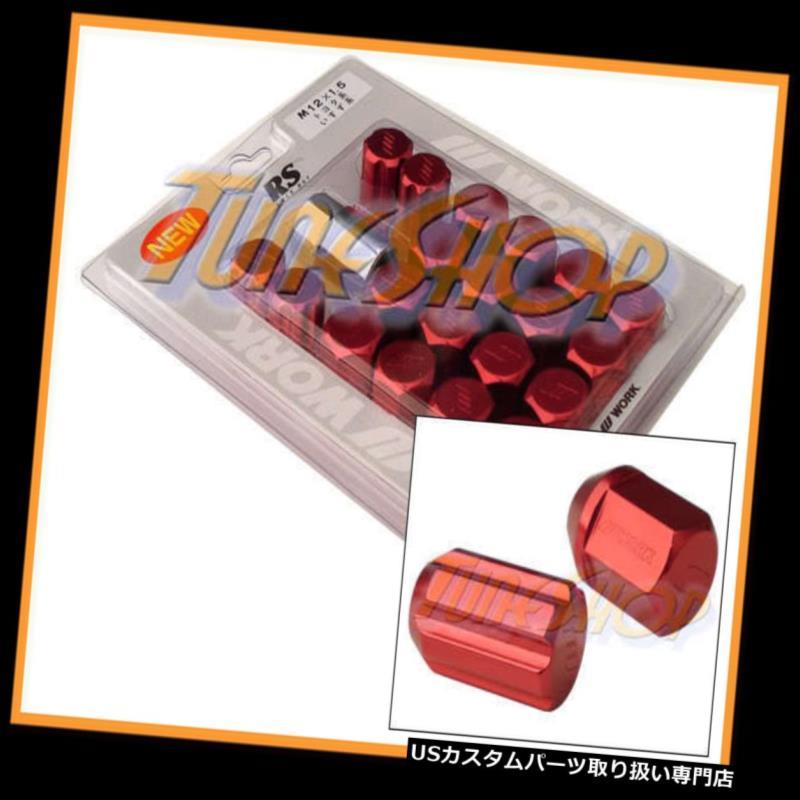 USナット ワークレーシングRSタイプ鍛造アルミロックラグナット12X1.5 M12 1.5レッド20 PCS H WORK RACING RS TYPE FORGED ALUMINUM LOCK LUG NUTS 12X1.5 M12 1.5 RED 20 PCS H