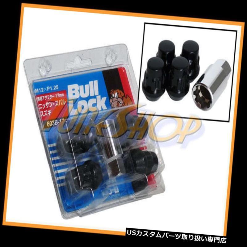 USナット KICS 4 BULL LOCK 12X1.25 1.25 ACORNホイールリムロックナット数クローズエンドブラックS KICS 4 BULL LOCK 12X1.25 1.25 ACORN WHEELS RIMS LOCK LUG NUTS CLOSE END BLACK S