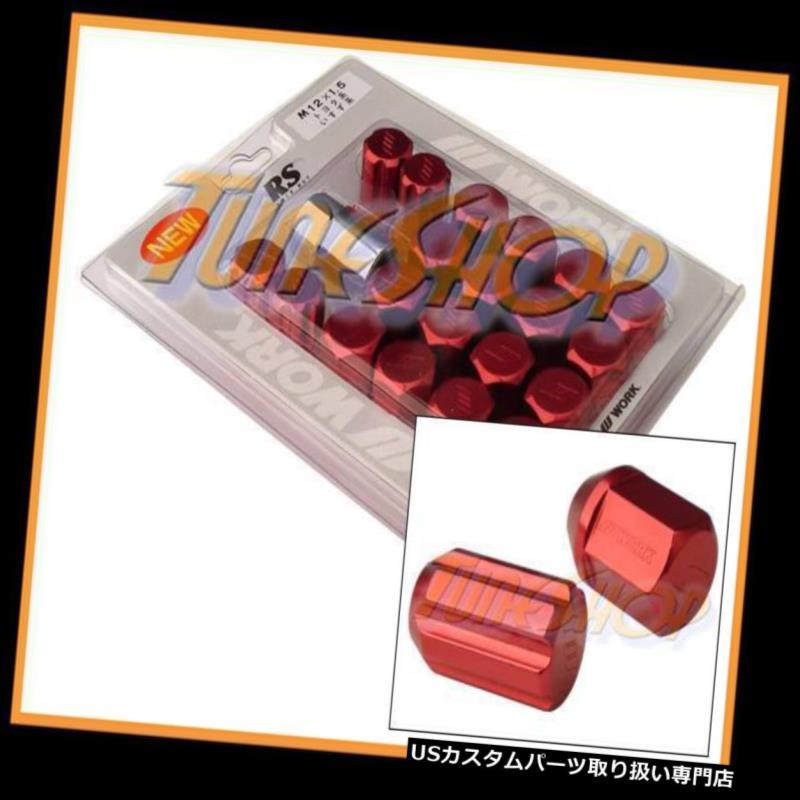 USナット ワークレーシングRSタイプ鍛造アルミロックラグナット12X1.5 M12 1.5レッド20 PCS U WORK RACING RS TYPE FORGED ALUMINUM LOCK LUG NUTS 12X1.5 M12 1.5 RED 20 PCS U