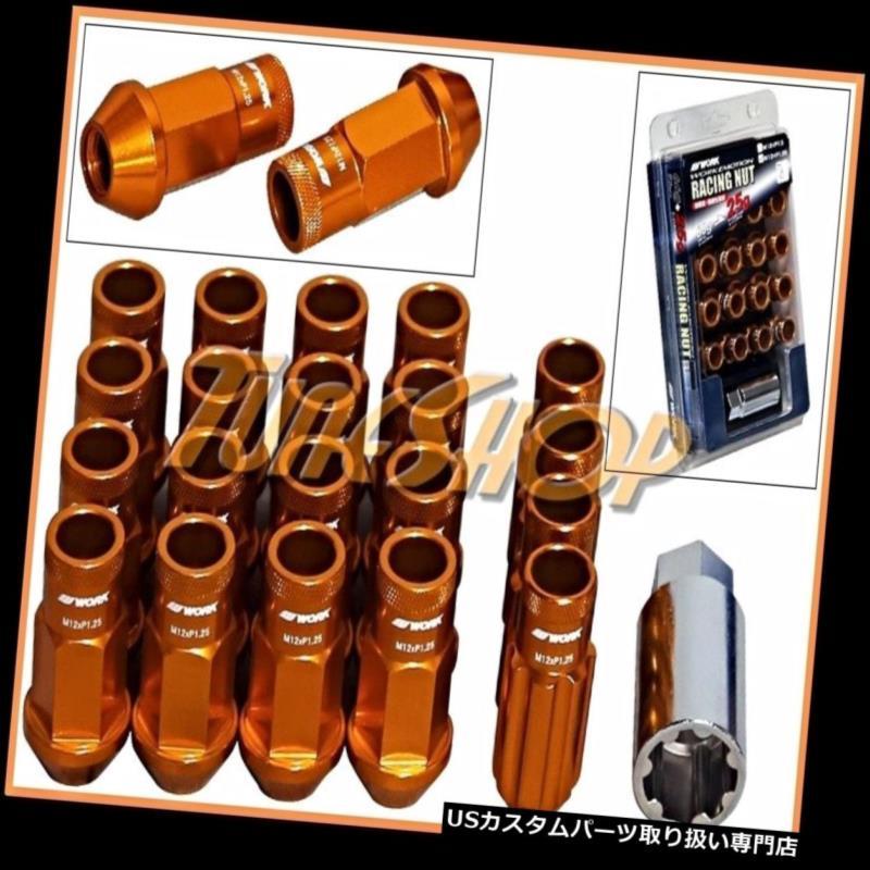 USナット 作業レーシングRS-R拡張鍛造アルミニウムロックナット12 x 1.25オレンジオープン WORK RACING RS-R EXTENDED FORGED ALUMINUM LOCK LUG NUTS 12 X 1.25 ORANGE OPEN N