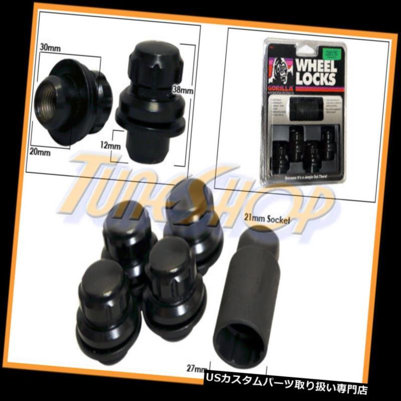 USナット 4ロックゴリラ三菱ストックファクトリーホイールリムマグリットナット12X1.5 1.5ブラック 4 LOCK GORILLA MITSUBISHI STOCK FACTORY WHEELS RIMS MAG LUG NUT 12X1.5 1.5 BLACK