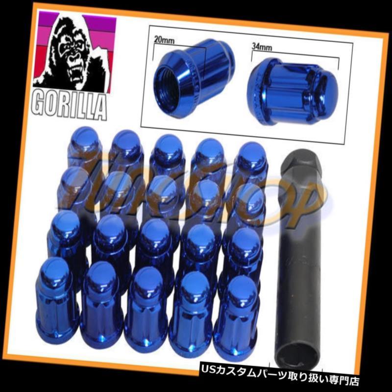 USナット 20 GORILLA SPLINEチューナーロックラグナット12X1.25 1.25 ACORNホイールリムブルークローズS 20 GORILLA SPLINE TUNER LOCK LUG NUT 12X1.25 1.25 ACORN WHEELS RIMS BLUE CLOSE S