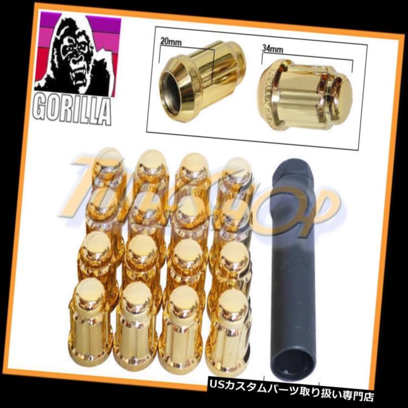USナット 16 GORILLA SPLINEチューナーロックラグナット12X1.5 1.5 ACORNホイールリムGOLD CLOSE U 16 GORILLA SPLINE TUNER LOCK LUG NUT 12X1.5 1.5 ACORN WHEELS RIMS GOLD CLOSE U