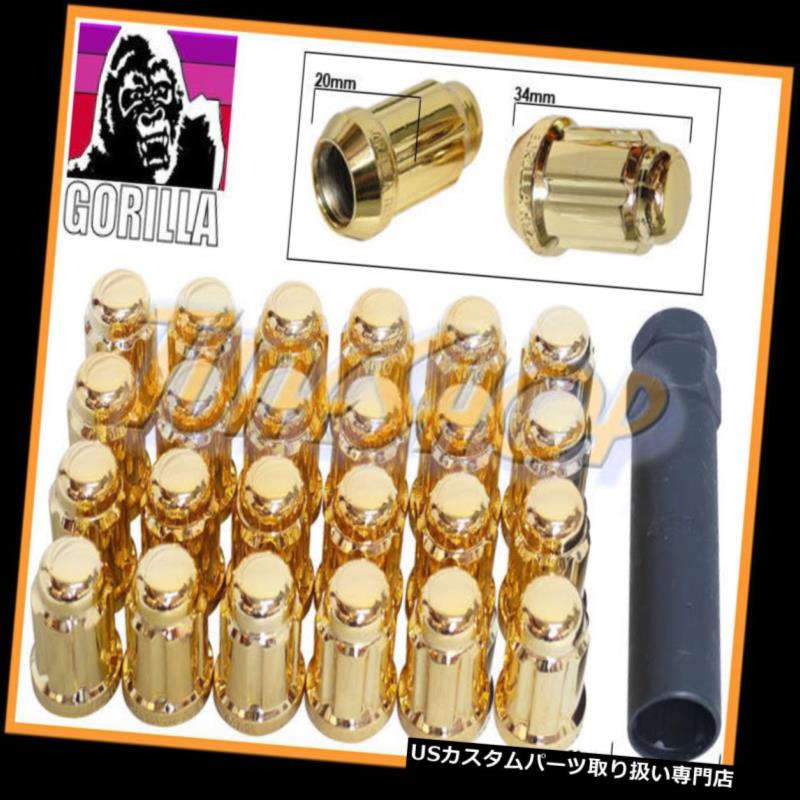 USナット 24 GORILLA SPLINEチューナーロックラグナット12X1.5 1.5 ACORNホイールリムGOLD CLOSE H 24 GORILLA SPLINE TUNER LOCK LUG NUT 12X1.5 1.5 ACORN WHEELS RIMS GOLD CLOSE H