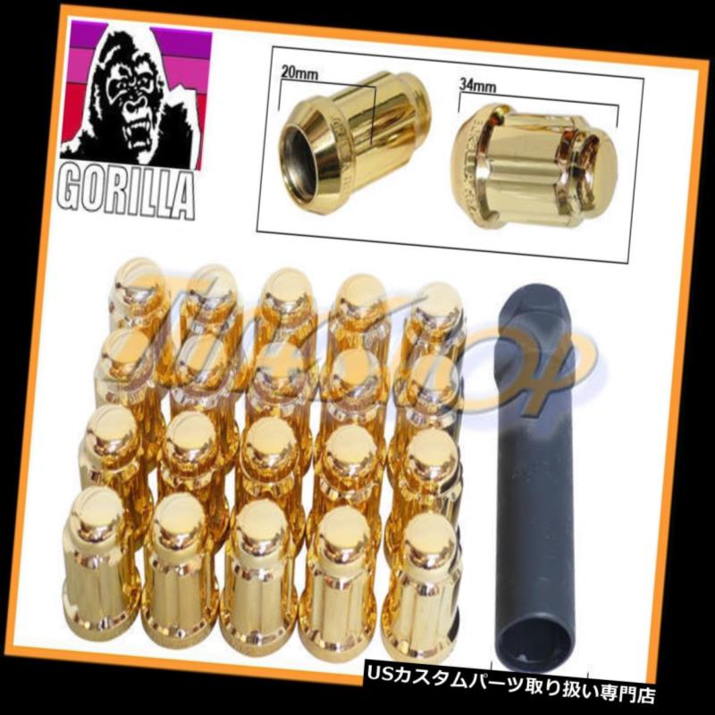 USナット 20 GORILLA SPLINEチューナーロックラグナット12X1.5 1.5 ACORNホイールリムGOLD CLOSE H 20 GORILLA SPLINE TUNER LOCK LUG NUT 12X1.5 1.5 ACORN WHEELS RIMS GOLD CLOSE H