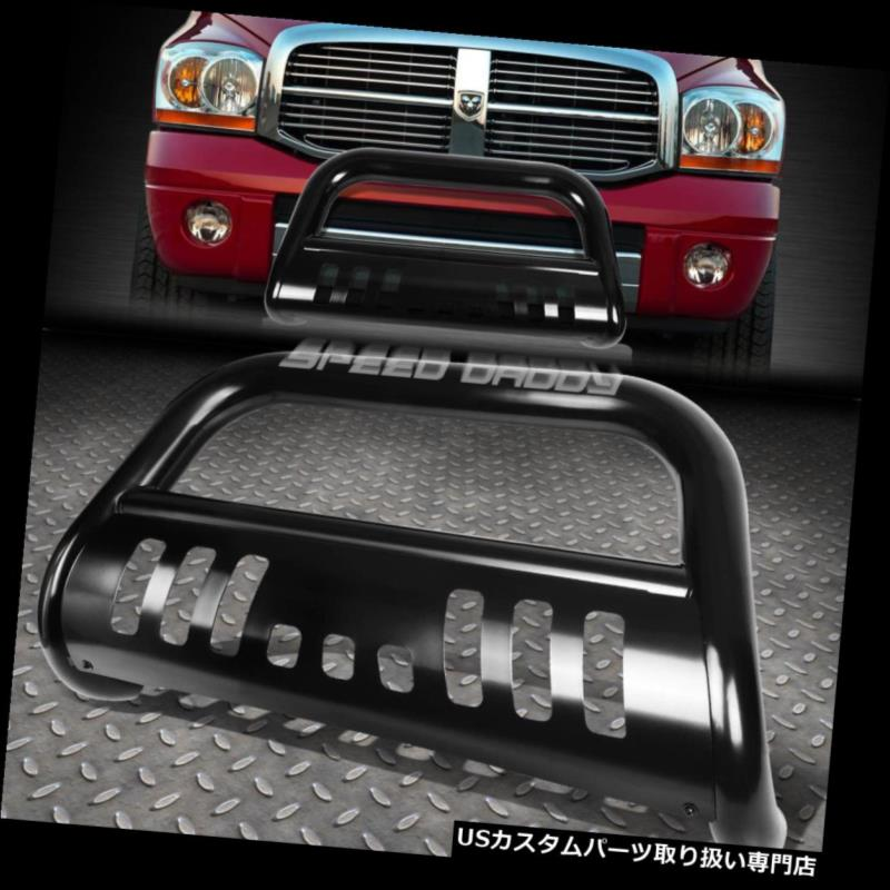 USグリルガード 94-02用DODGE RAM 1500/2500/3500トラックブラックブルバープッシュバンパーグリルガード FOR 94-02 DODGE RAM 1500/2500/3500 TRUCK BLACK BULL BAR PUSH BUMPER GRILL GUARD