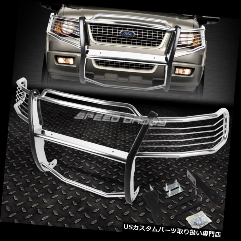 USグリルガード 03-06 FORD EXPEDITION U222クロームステンレス鋼フロントバンパーグリルガード FOR 03-06 FORD EXPEDITION U222 CHROME STAINLESS STEEL FRONT BUMPER GRILL GUARD