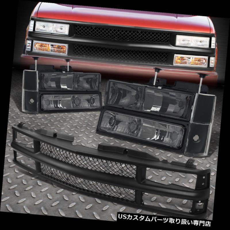 USグリルガード 喫煙住宅のヘッドライト+バンプ ER +コーナーライト+グリルガード88-93 CHEVY C10 C / K SMOKED HOUSING HEADLIGHT+BUMPER+CORNER LIGHT+GRILL GUARD FOR 88-93 CHEVY C10 C/K