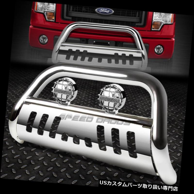 USグリルガード 05-07 FORD SUPER DUTY / EXCUSE バージョンのクロムブルバーグリルガード+クロムフォグライト CHROME BULL BAR GRILLE GUARD+CHROME FOG LIGHT FOR 05-07 FORD SUPERDUTY/EXCURSION