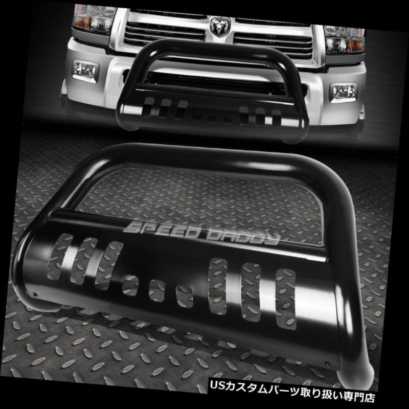 USグリルガード 10-16のDODGE RAM 2500/3500のトラックの黒3