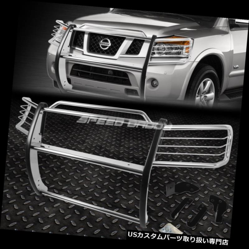 USグリルガード 05-15 TITAN A60 / ARMADA WA60クロームステンレススチールフロントバンパーグリルガード用 FOR 05-15 TITAN A60/ARMADA WA60 CHROME STAINLESS STEEL FRONT BUMPER GRILL GUARD