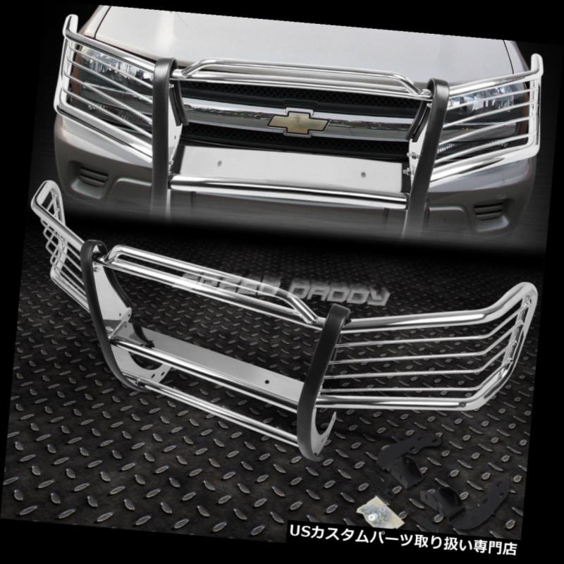GUARD STEEL EXTクロームステンレス鋼フロントバンパーグリルガード EXT CHROME FRONT 92 GRILL USグリルガード 02-09  -06 TRAILBLAZER/92-06 BUMPER / FOR TRAILBLAZER 02-09 STAINLESS