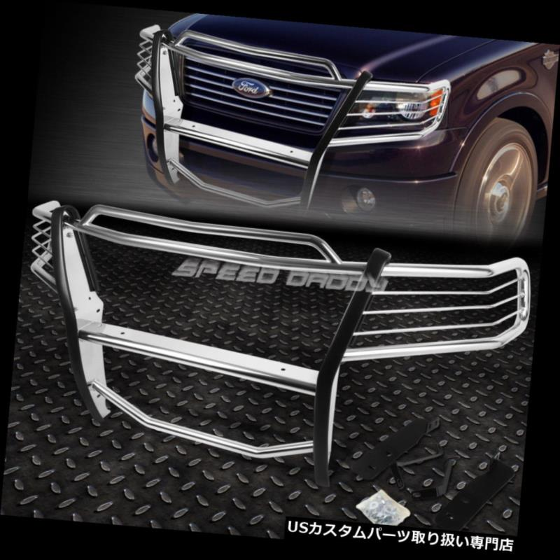 FRONT STAINLESS CHROME BUMPER 04-08 GUARD GRILL TRUCK USグリルガード FORD STEEL FORD F150ピックアップトラッククロムステンレススチールフロントバンパーグリルガード 04-08 F150 FOR PICKUP