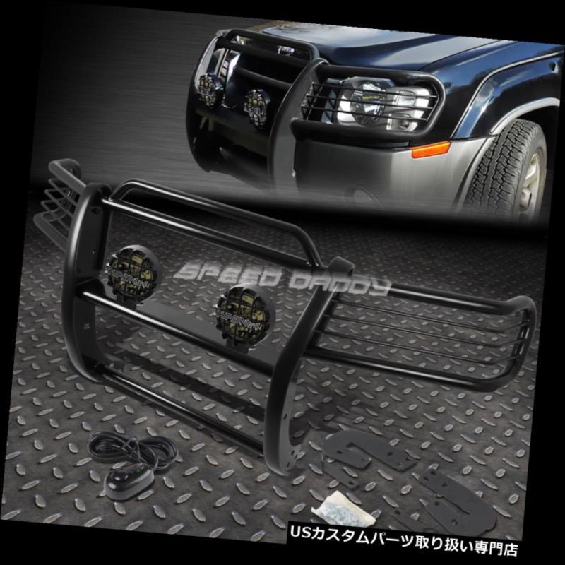 USグリルガード 02-04日産エクステラWD22 SUVのためのブラックブラッシュグリルガード+ラウンド煙フォグライト BLACK BRUSH GRILLE GUARD+ROUND SMOKE FOG LIGHT FOR 02-04 NISSAN XTERRA WD22 SUV