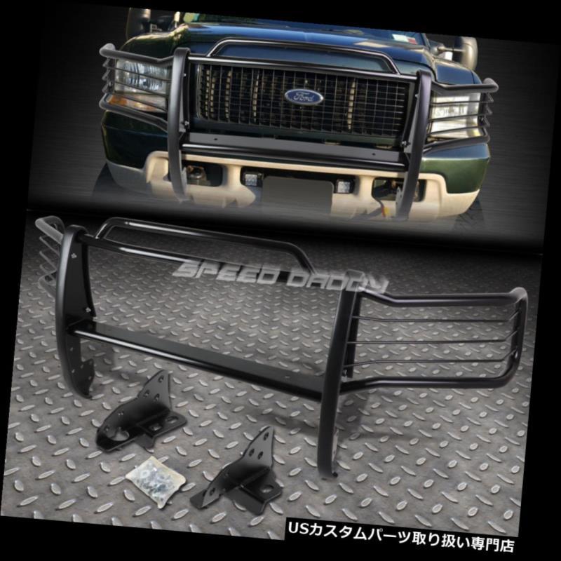 USグリルガード 99-07 F250-F550 SDスーパーブラックコーティング軟鋼フロントフロントグリルフレームガード FOR 99-07 F250-F550 SD SUPERDUTY BLACK COATED MILD STEEL FRONT GRILL FRAME GUARD