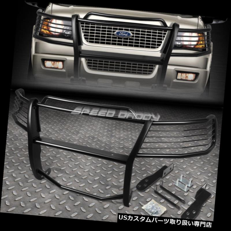 USグリルガード 03-06フォード予想U222ブラックコーティング軟鋼フロントグリルフレーム枠ガード FOR 03-06 FORD EXPEDITION U222 BLACK COATED MILD STEEL FRONT GRILL FRAME GUARD