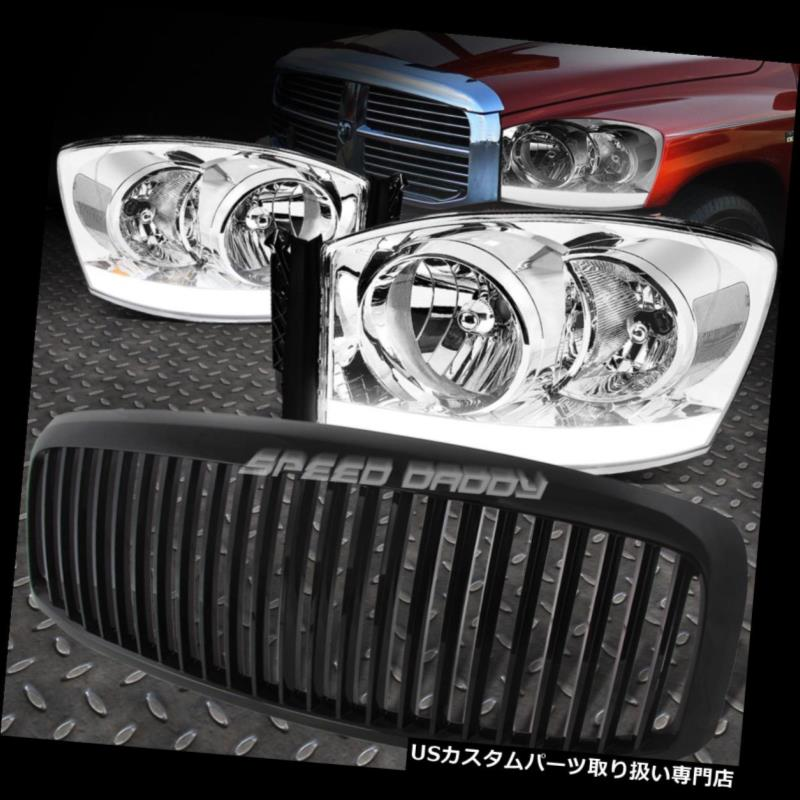USグリルガード クロムヘッドライト+ CLEA  Rコーナー+ LED DRL +垂直グリルガード06-08 RAM DH / D1 CHROME HEADLIGHT+CLEAR CORNER+LED DRL+VERTICAL GRILLE GUARD FOR 06-08 RAM DH/D1