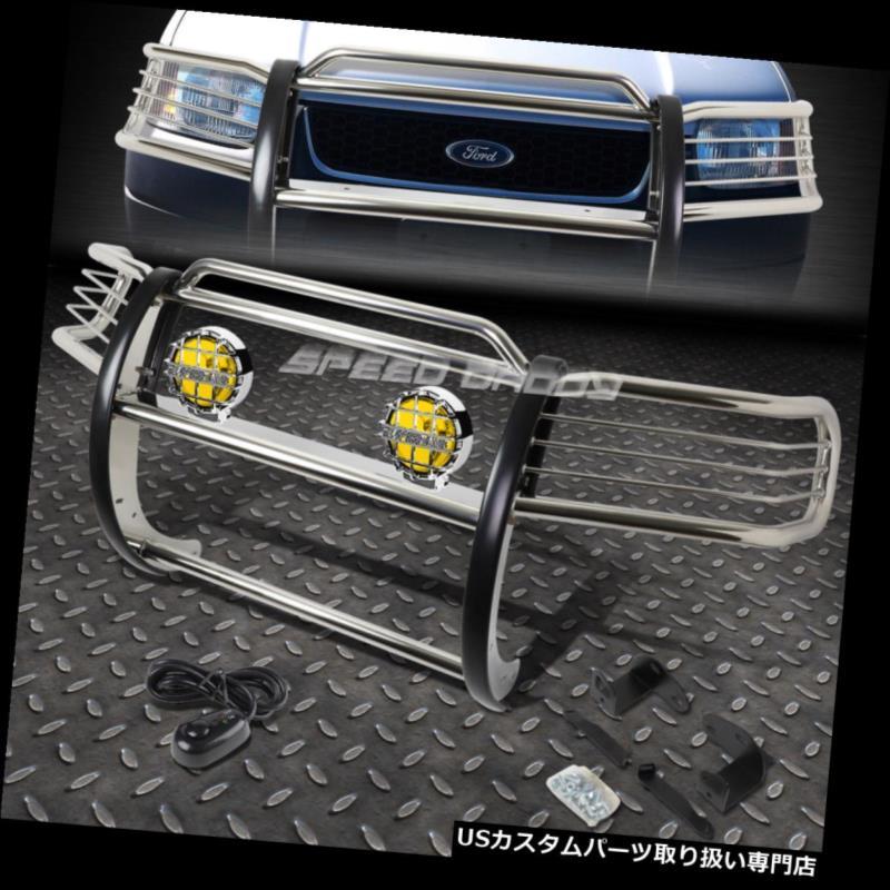 GUARD+ROUND FOG CD2 GRILL SUVのためのクロムブラッシュグリルガード+ラウンドアンバーフォグライト BRUSH ESCAPE 01-04 AMBER USグリルガード LIGHT FORD FOR CHROME 01-04フォードエスケープCD2 SUV