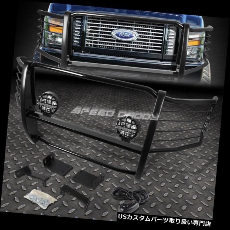 SUPERDUTY FOR GUARD+ROUND USグリルガード F250-F550 SD LIGHT FOG CLEAR 08-10 SD BLACK SUPERDUTY用ブラックブラッシュグリルガード+ラウンドクリアフォッグライト 08-10 GRILLE F250-F550 BRUSH