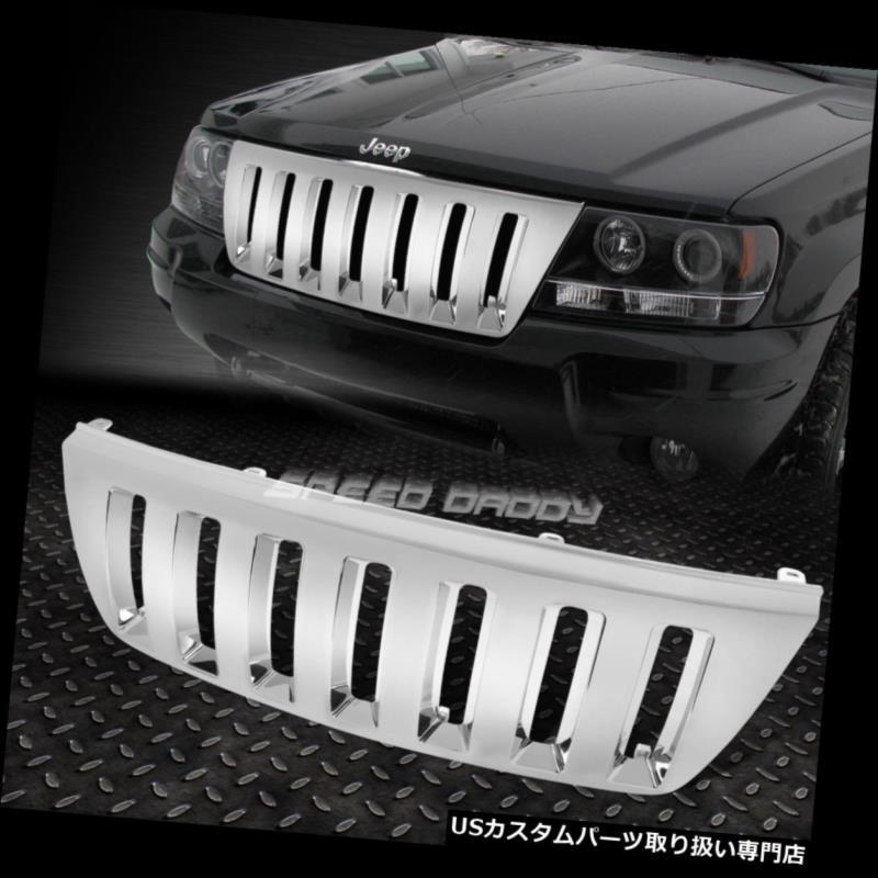 USグリルガード 99-04グランドチェロキーWJ SUV ABSプラスチッククロームフロントバンパーグリルガード FOR 99-04 GRAND CHEROKEE WJ SUV ABS PLASTIC CHROME FRONT BUMPER GRILLE GUARD