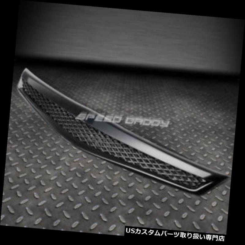 USグリルガード 06-08シビックFGクーポンブラックABSタイプRスタイルフロントバンパーグリルカバーカバー FOR 06-08 CIVIC FG COUPE BLACK ABS TYPE-R STYLE FRONT BUMPER GRILLE COVER GUARD