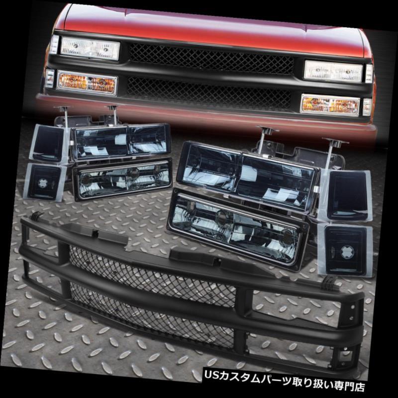 USグリルガード 喫煙住宅のヘッドライト+バンプ ER +コーナーライト+グリルガード94-02 CHEVY C10 C / K SMOKED HOUSING HEADLIGHT+BUMPER+CORNER LIGHT+GRILL GUARD FOR 94-02 CHEVY C10 C/K