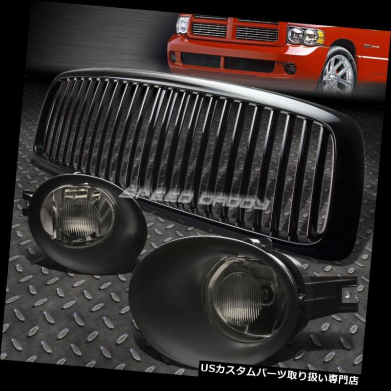 USグリルガード 02-05ドッジRAM用のOE駆動フォグランプ+ベゼル+ S 魔女+ FENCE GRILLG GUARD SMOKED OE DRIVING FOG LIGHTS+BEZEL+SWITCH+FENCE GRILLE GUARD FOR 02-05 DODGE RAM
