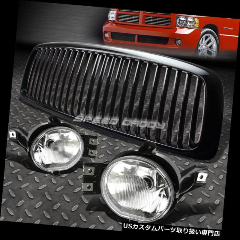 USグリルガード 02-05 DODGE RAM用クリアレンズOEドライブフォグランプ+ FENCE GRILLG GUIDE CLEAR LENS OE DRIVING FOG LIGHTS+FENCE GRILLE GUARD FOR 02-05 DODGE RAM