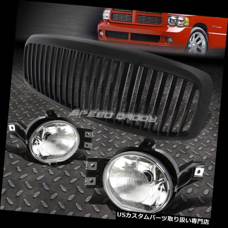 USグリルガード クリアレンズOEドライブフォグランプ+ FENCE GRILLEガード06-08 DODGE RAM CLEAR LENS OE DRIVING FOG LIGHTS+FENCE GRILLE GUARD FOR 06-08 DODGE RAM