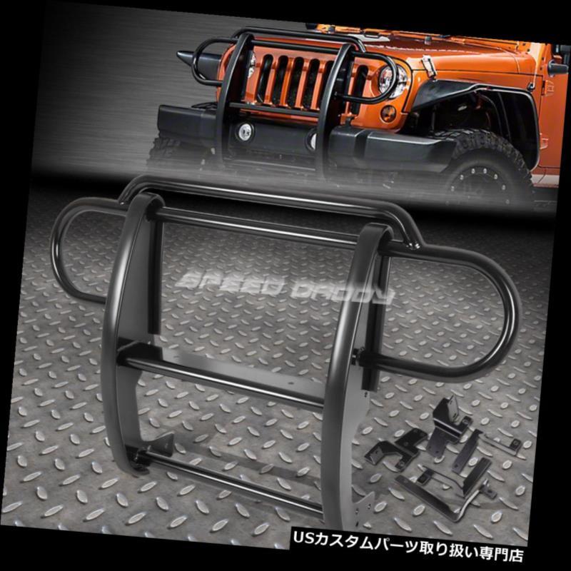 USグリルガード 07-17 JEEP WRANGLER SUVブラックコーティング軟鋼フロントグリルガードフレーム FOR 07-17 JEEP WRANGLER SUV BLACK COATED MILD STEEL FRONT GRILL GUARD FRAME