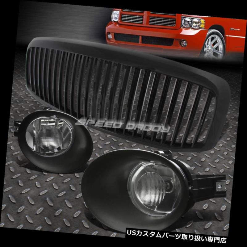 USグリルガード 06-08ドッジRAM用のOEドライビングフォグライト+ベゼル+ スイッチ+ FENCE GRILLEガード CLEAR OE DRIVING FOG LIGHTS+BEZELS+SWITCH+FENCE GRILLE GUARD FOR 06-08 DODGE RAM