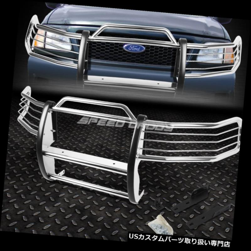 USグリルガード 97-98予想用/ F-1  50 4WDクロームステンレス鋼フロントバンパーグリルガード FOR 97-98 EXPEDITION/F-150 4WD CHROME STAINLESS STEEL FRONT BUMPER GRILL GUARD