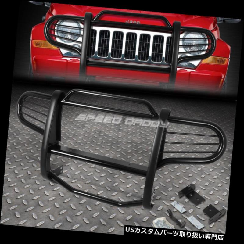 USグリルガード 02-07 JEEP LIBERTY KJ SUVブラックコーティング軟鋼フロントバンパーグリッパーガード FOR 02-07 JEEP LIBERTY KJ SUV BLACK COATED MILD STEEL FRONT BUMPER GRILL GUARD