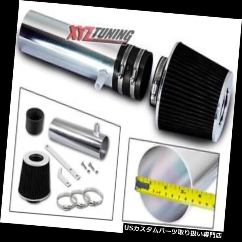 USエアインテーク インナーダクト BLACK Short Ramエアインテークインダクションキット+ 94-96フリートウッド5.7L V8用フィルター BLACK Short Ram Air Intake Induction Kit + Filter For 94-96 Fleetwood 5.7L V8