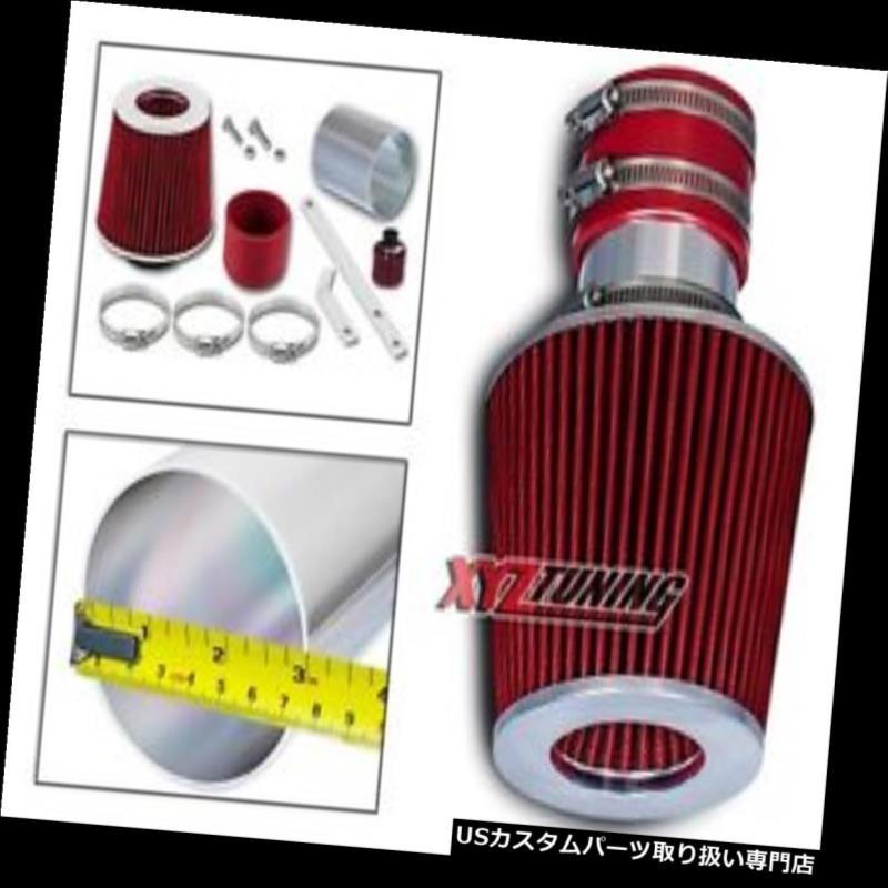 USエアインテーク インナーダクト 92-95 Corrado 2.8L V6のための赤い短いRam空気取り入れ口の誘導キット+フィルター RED Short Ram Air Intake Induction Kit + Filter For 92-95 Corrado 2.8L V6