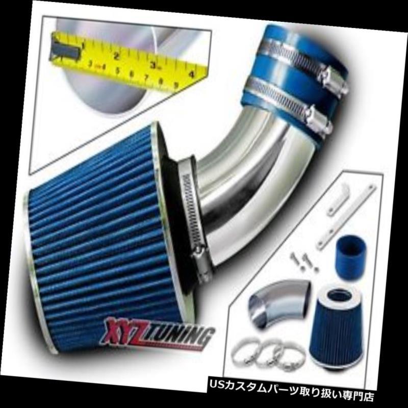 USエアインテーク インナーダクト ブルーショートラムエアインテーク+フィルター96-00 Hombre 2.2L L4 / 02-03 Axiom 3.5L V6 BLUE Short Ram Air Intake + Filter For 96-00 Hombre 2.2L L4/02-03 Axiom 3.5L V6