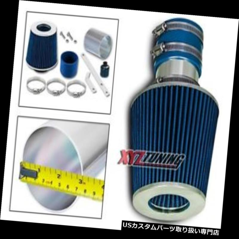 USエアインテーク インナーダクト 92-95 Corrado 2.8L V6のための青の短いRam空気取り入れ誘導キット+フィルター BLUE Short Ram Air Intake Induction Kit + Filter For 92-95 Corrado 2.8L V6