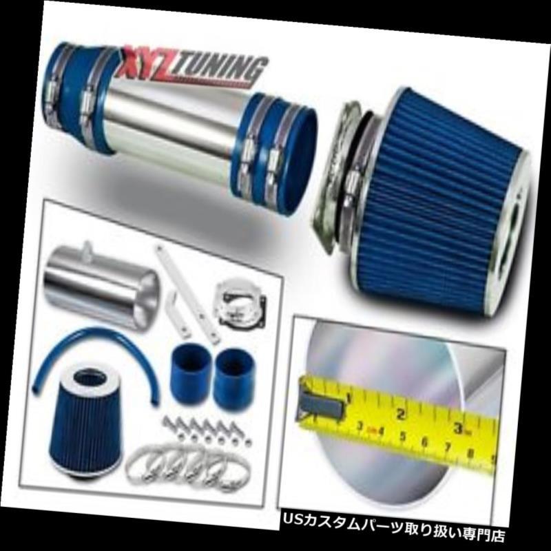 USエアインテーク インナーダクト 青短いラム空気吸入誘導キット+ 99-02 Windstar 3.8L V6用フィルター BLUE Short Ram Air Intake Induction Kit + Filter For 99-02 Windstar 3.8L V6