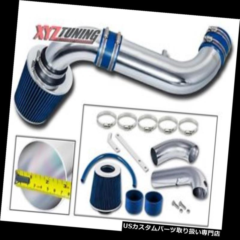 USエアインテーク インナーダクト 青03-10ダコタ3.7L V6 / 4.7L V8吸気インテークキット+フィルター3