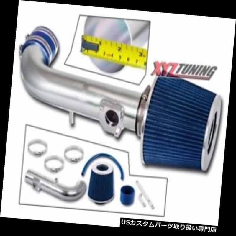 USエアインテーク インナーダクト 青00-02カローラ1.8 1.8Lショートラム空気吸入誘導キット+フィルター BLUE 00-02 Corolla 1.8 1.8L Short Ram Air Intake Induction Kit + Filter